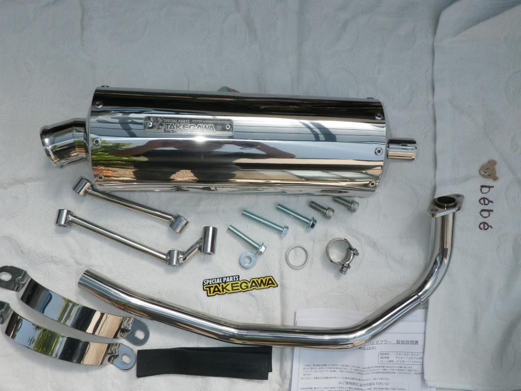 Imgp4436
