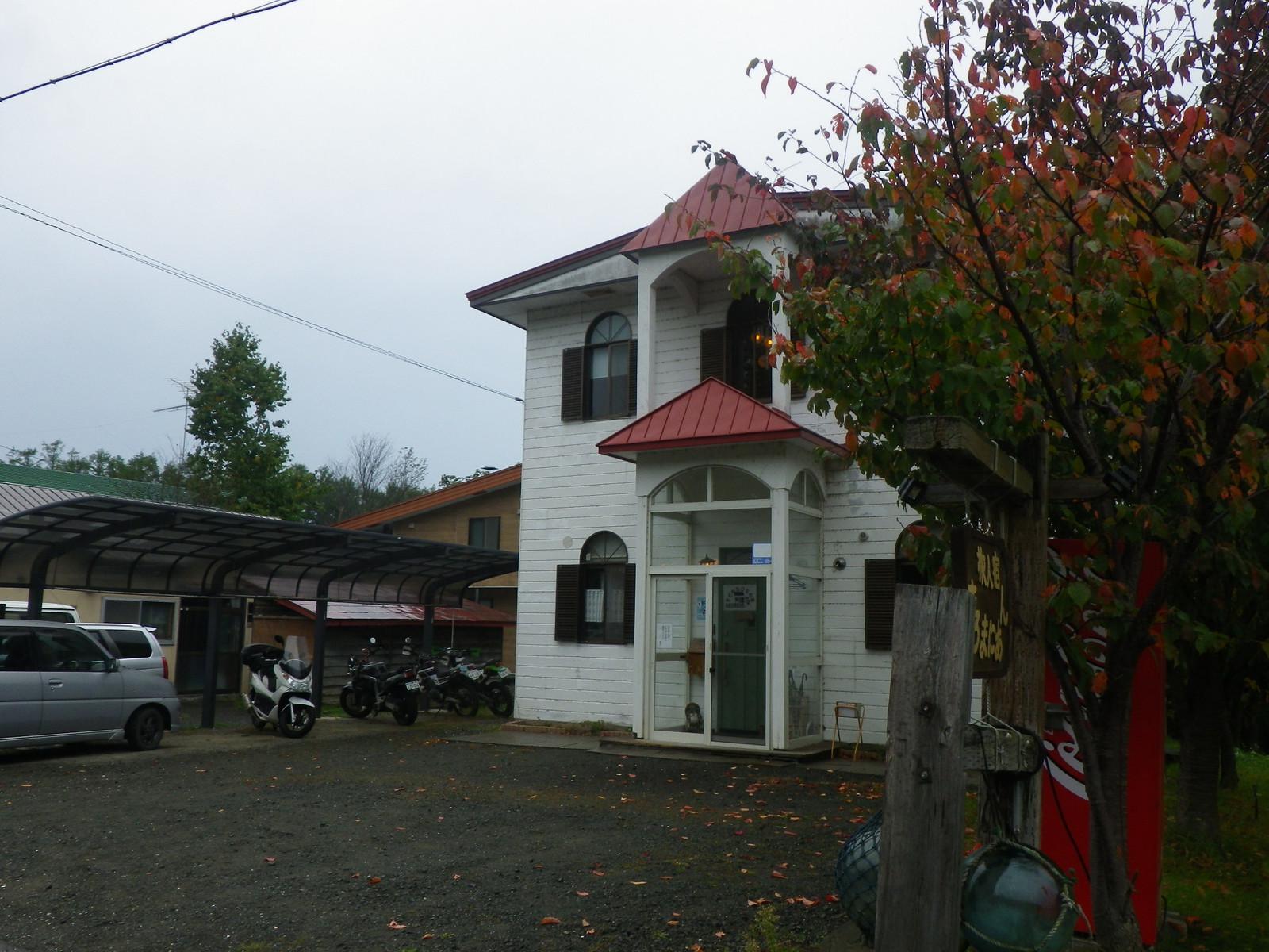 Imgp6420